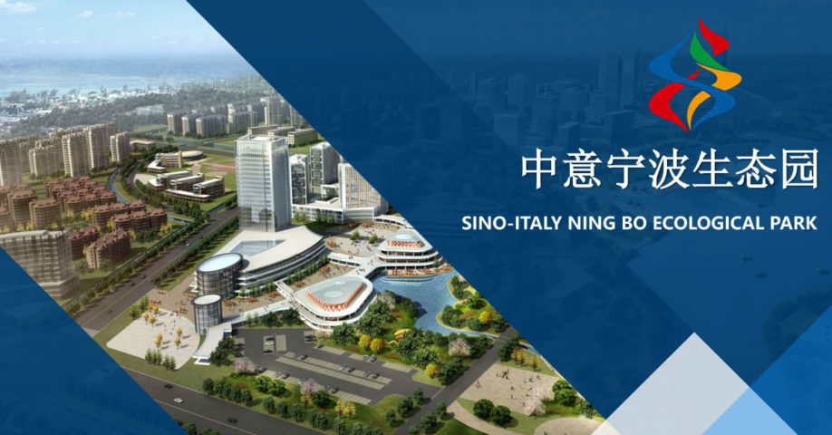 SINEPARK - Sino-Italy Ningbo Ecological Industrial Park